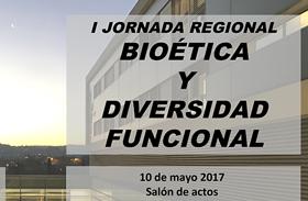 El Hospital de Parapléjicos acogerá la I Jornada Regional de Bioética y Diversidad Funcional