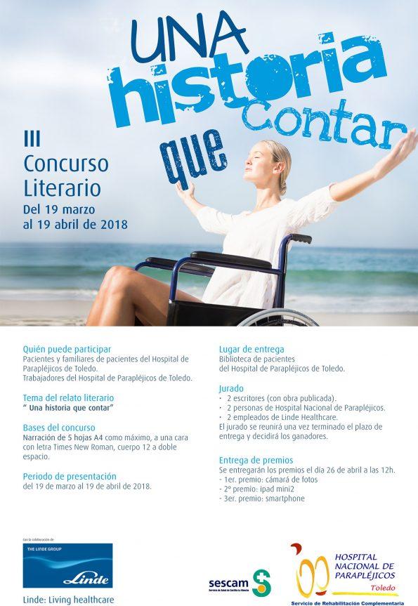 I CONCURSO literario LINDE 2018